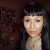 Барсукова Елена