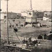 Старый Черкесск