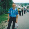Кухальский Сергей