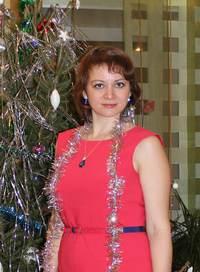 Нефедова Татьяна