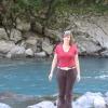 Каминская Ирина