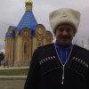 Гончарук Владимир
