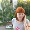 Перминова Елена