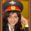 Горина Ирина