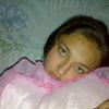 Аман Татьяна